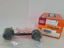 Линк стабилизатора 555 SL-3655
