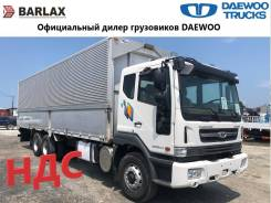 Daewoo Novus SE, 2019