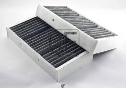 Фильтр салона угольный (комплект 2 шт) Quattro Freni QF20Q00092