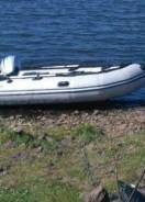 Продам лодку с водметом. обмен на ниву.