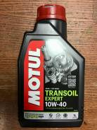 Масло трансмиссионное Motul Transoil Expert SAE 10W-40 ( 1л )