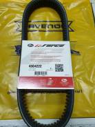 Ремень вариатора G-Force 45G4222 для BRP