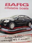 Продам моторная лодку
