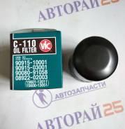 Новый фильтр масляный Toyota VIC C110 90915-YZZE1