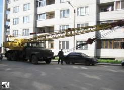 Автокран кс 4561, 2000