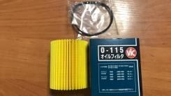 Фильтр масляный VIC производство Япония, O-115. Цена 400р