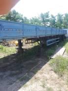 Сзап 93272А, 2008