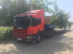 Scania, 2005
