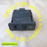 Кнопка корректора фар BMW E39 61318360460