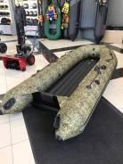 Лодка ПВХ Ривьера Компакт 3200 НДНД камуфляж
