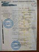 2006г. Урал МВ-10 (машина вакуумная)