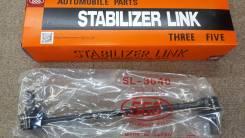 Тяга стабилизатора передняя SL-3640 (555) (l/R). Замена - 150р
