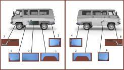 Ремкомплект кузова УАЗ 452 Буханка (из 7-и частей)