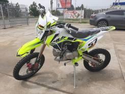 Motoland 125 MX E, 2020