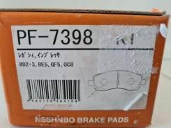 Тормозные колодки Nisshinbo PF7398