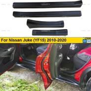 Накладки на внутренние пороги дверей Nissan Juke (YF15), 2010 - н. в.