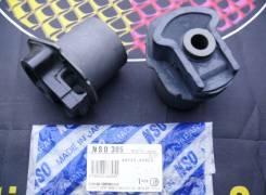 Комплект Сайлентблоков задней балки NSO (Япония) = Vitz, Platz, Passo,