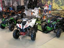 Motax ATV Raptor, 2020