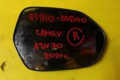Полотно зеркальное правое Toyota Camry ASV70 87910-33D40 2020г. в.