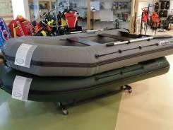 Продам лодку ПВХ Скайра-Оптима 305