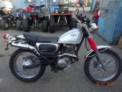 Yamaha Bronko 225, 1998