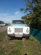 ГАЗ 52-27, 1988