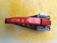 Ручка двери наружняя передняя левая Opel Astra H Family (2004-2015) [24463525]