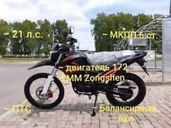 Кроссовый мотоцикл Avantis KEWS MT250 (172 FMM) с ПТС, 2020