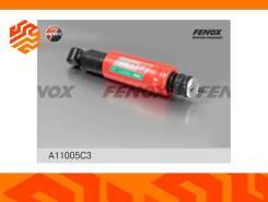 Амортизатор масляный Fenox A11005C3 передний