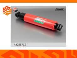 Амортизатор масляный Fenox A12287C3 задний