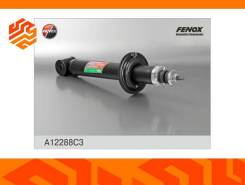 Амортизатор масляный Fenox A12288C3 задний