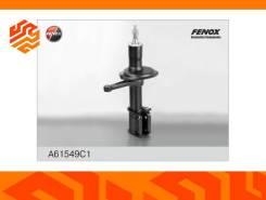 Амортизатор масляный Fenox A61549C1 правый передний