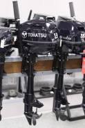 Мотор лодочный подвесной Tohatsu 4-х тактный MFS 3,5 B S