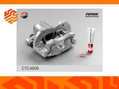 Суппорт тормозной Fenox CTC4806O7 правый передний