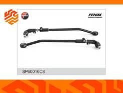 Трапеция рулевая Fenox SP60016C8