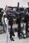 Мотор лодочный подвесной Tohatsu 2-х тактный M 3,5 B2 L