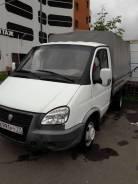 ГАЗ 3302, 2008