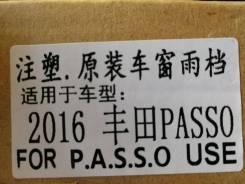 Ветровики Toyota Passo 700-710 2016-2020 гг