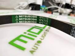 Ремень приводной Mitsuboshi 4PK715
