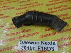 Гофра воздуховода Daewoo Nexia Daewoo Nexia 2010