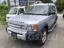 Динамик передн. прав. двери верхн. Land Rover Discovery