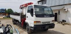 Isuzu Forward, 1997