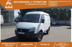 ГАЗ Соболь 27527, 2015