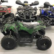 Grizzly 800W Электро, 2021
