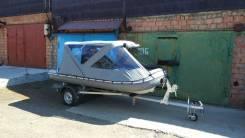 Комплект Лодка РИБ-380+мотор Сузуки 20 4-х тактный+прицеп