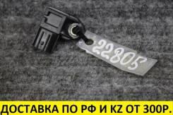Датчик абсолютного давления Honda 37830-PNC-003