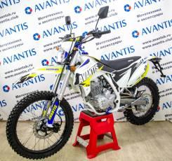 Avantis FX 250Lux, 2020