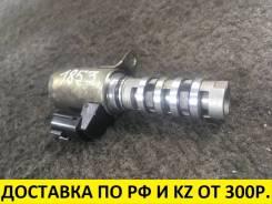Контрактный клапан VVT-i Nissan QR25DE J1853