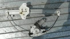 Стеклоподъемник задний левый Hyundai Solaris 834011R010