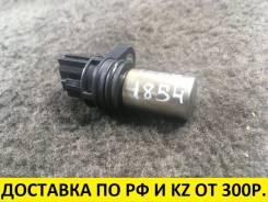 Контрактный датчик положения коленвала Nissan QR25DE J1854